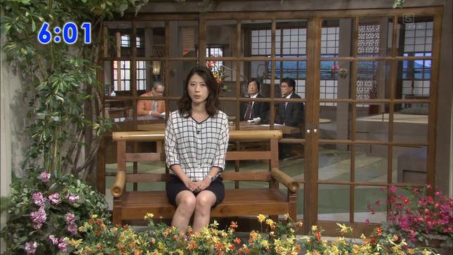 岡村仁美 時事放談 TBSニュースバード 01