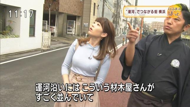 竹平晃子 ひるまえほっと 9