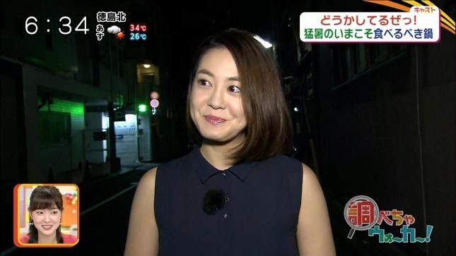 塚本麻里衣 キャスト 13