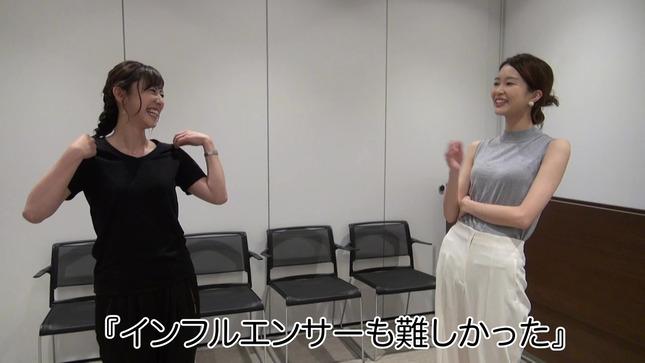 下村彩里 斎藤ちはる 女子アナダンス部 13