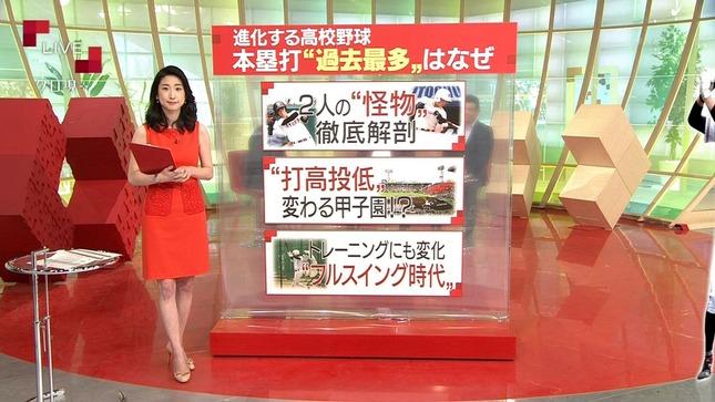 田中泉 クローズアップ現代+ 12