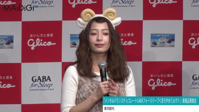 宇垣美里 GABA 新商品発表会 5