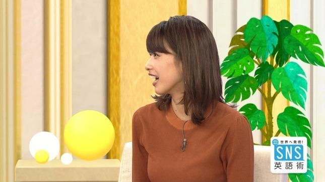 加藤綾子 世界へ発信!SNS英語術 ブラックペアン 6