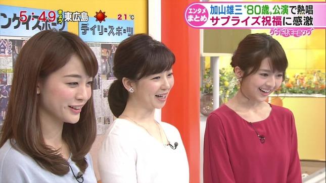 新井恵理那 グッド!モーニング 松尾由美子 16