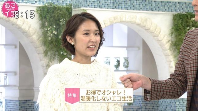 近江友里恵 あさイチ 食の起源 1