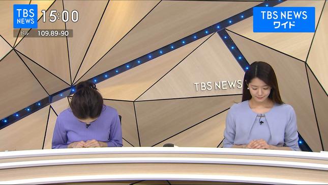 古谷有美 TBSニュース 毎日がスペシャル! 7
