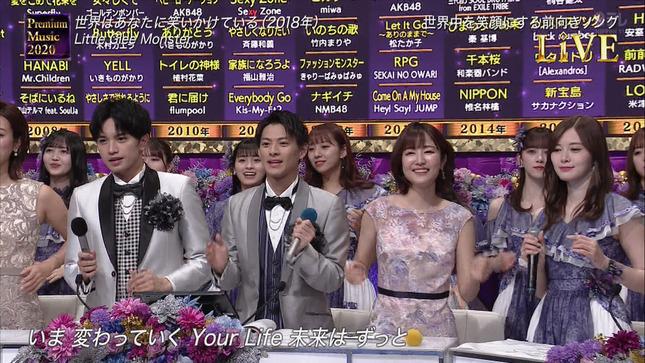 滝菜月 徳島えりか Premium Music 2020 5