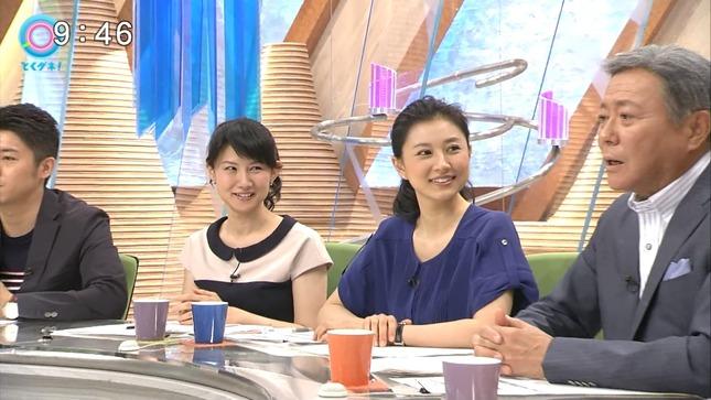 梅津弥英子 とくダネ! 06