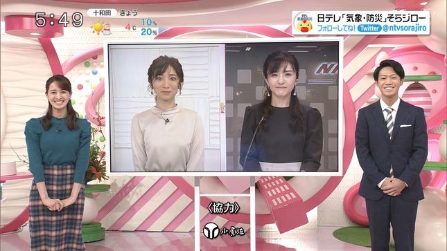 後呂有紗 news every Oha!4 ZIP! 8