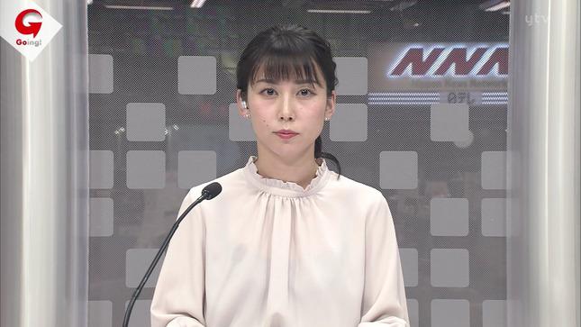 杉野真実 Going! news every 9