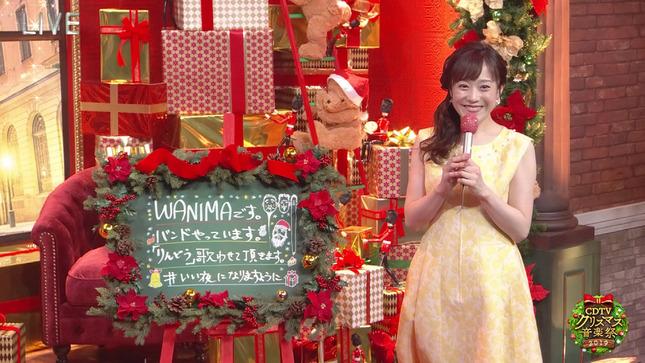 江藤愛 CDTVスペシャル!クリスマス音楽祭2019 13
