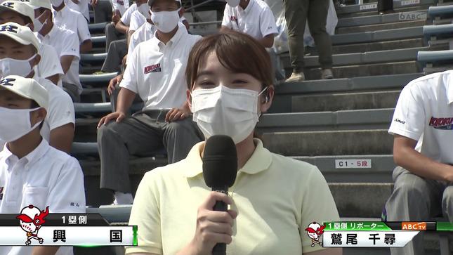 鷲尾千尋 甲子園への道 高校野球中継 11