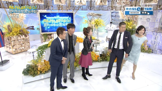 高島彩 WOWOW冬の11時間無料放送 2