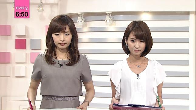 伊藤綾子 news every 11