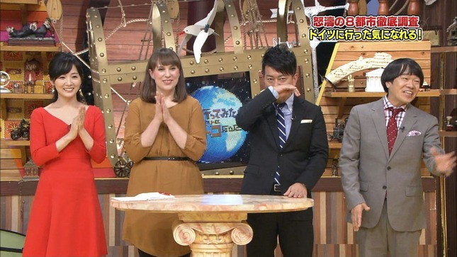 高島彩 世界行ってみたらホントはこんなトコだった 09
