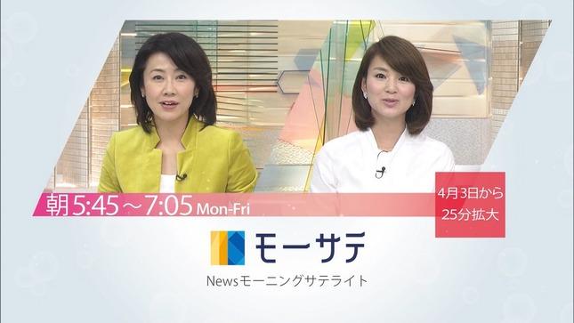 秋元玲奈 SPORTSウォッチャー 未来世紀ジパング 13