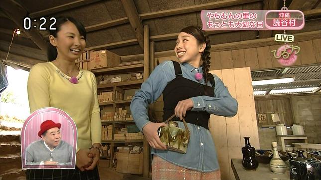 澤田彩香 ひるブラ 1