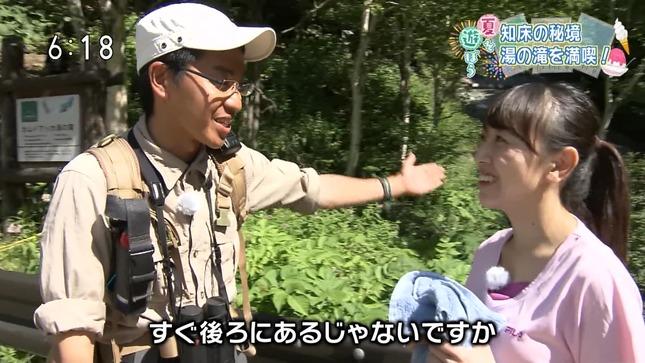 高橋弥生 ほっとニュース北海道 2