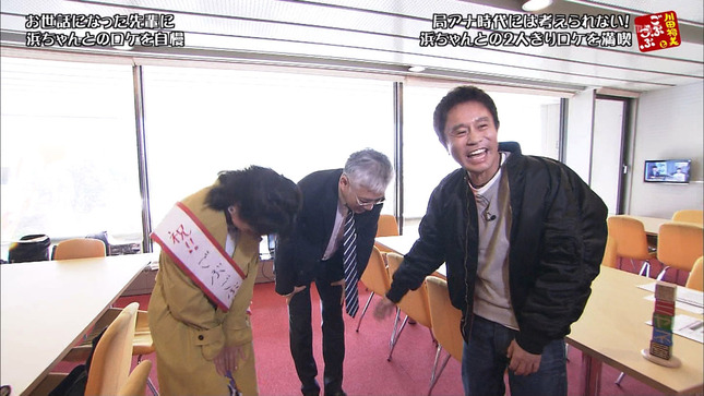 川田裕美 ごぶごぶ 3