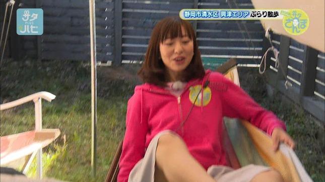 宮崎玲衣 サタハピぷらす 3
