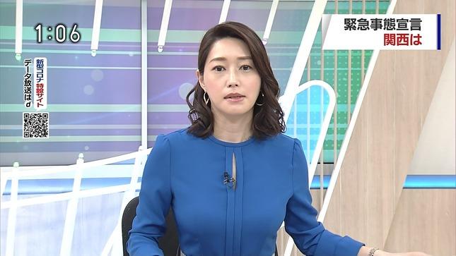 牛田茉友 ニュースほっと関西 NHKニュース 1