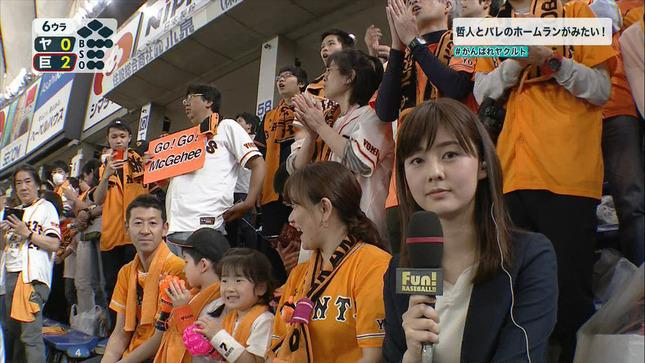 佐藤梨那 Oha!4 バズリズム02 Fun!BASEBALL!! 6