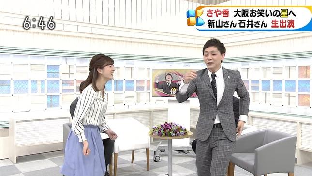 石橋亜紗 ニュースほっと関西 12