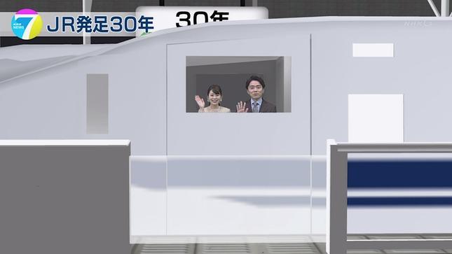 橋本奈穂子 NHKニュース7 23