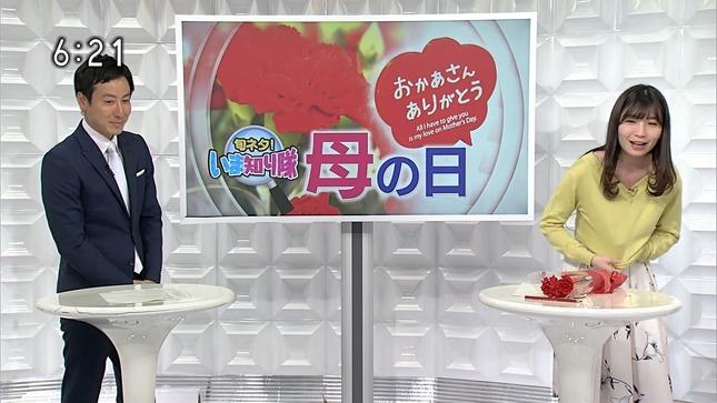 坂元楓 新潟ニュース610 4