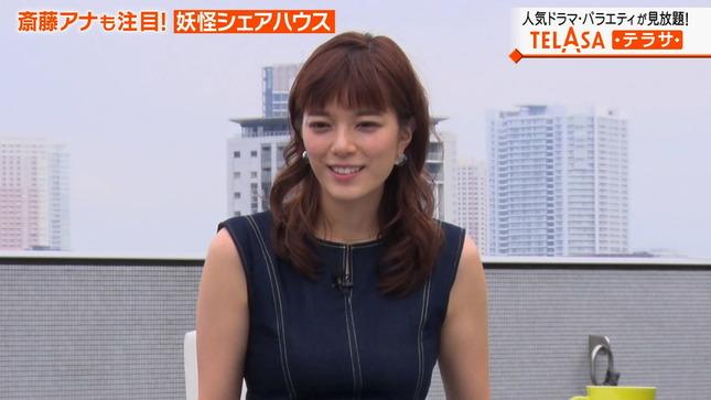 三谷紬 斎藤ちはる 堂真理子 TELASA テラサ 9
