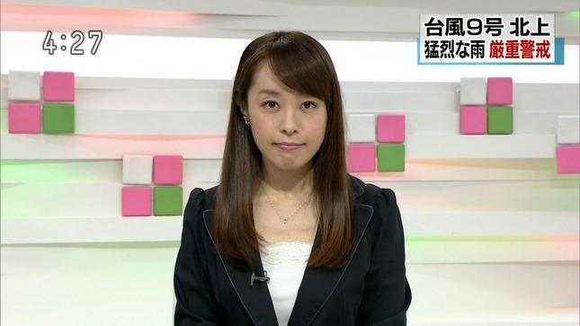 片山千恵子 サキどり↑ NHKニュース 14