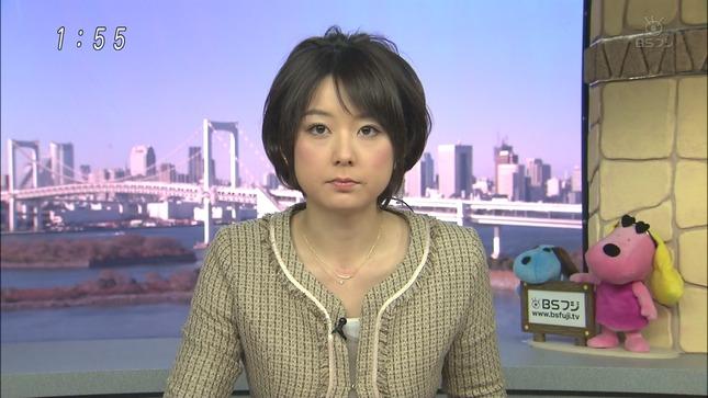 秋元優里 BSニュース 01