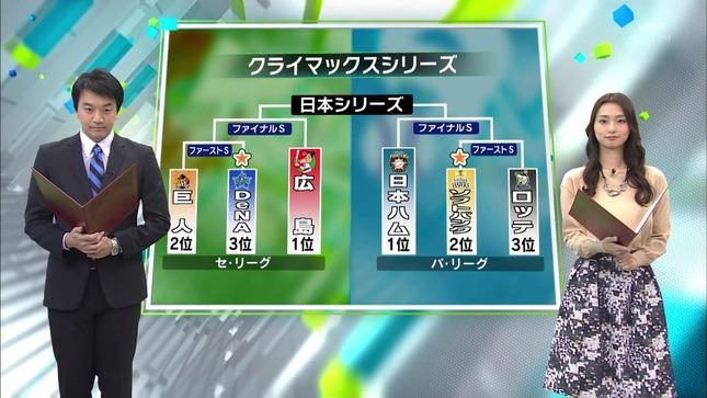 本間智恵 AbemaNews Bridge ANNニュース 6