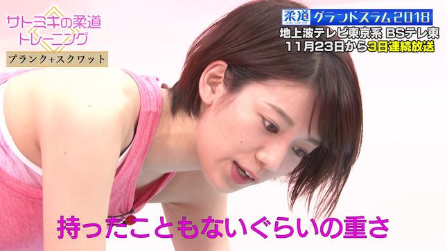 佐藤美希 サトミキの柔道トレーニング 10