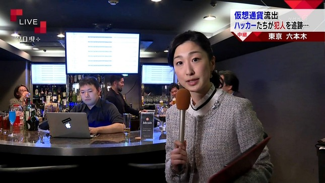 田中泉 クローズアップ現代+ 5