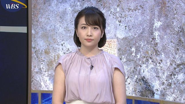 相内優香 ワールドビジネスサテライト 田村淳が豊島区池袋 1