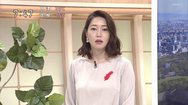 牛田茉友 おはよう関西 列島ニュース 15