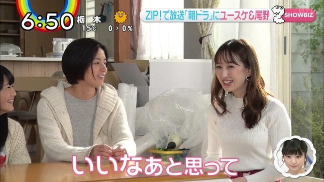 川島海荷 團遥香 後呂有紗 ZIP! 4