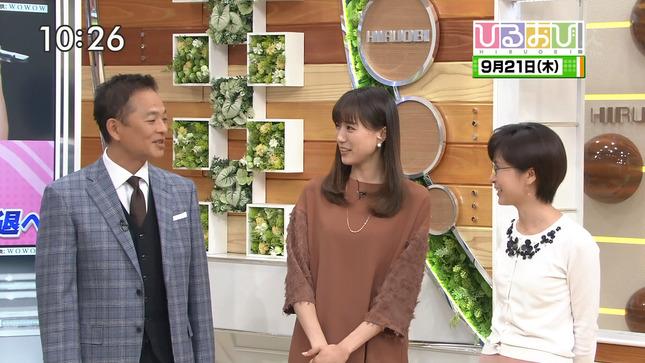 笹川友里 はやドキ! ひるおび! 1
