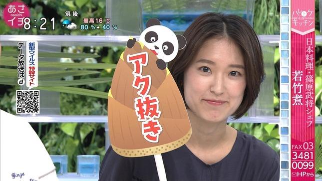 近江友里恵 あさイチ 11