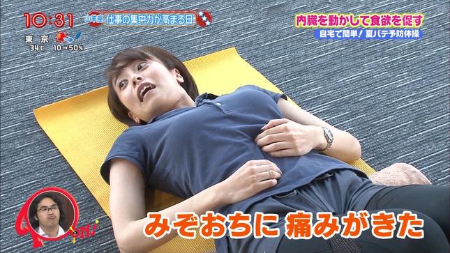 上田まりえ PON! 10