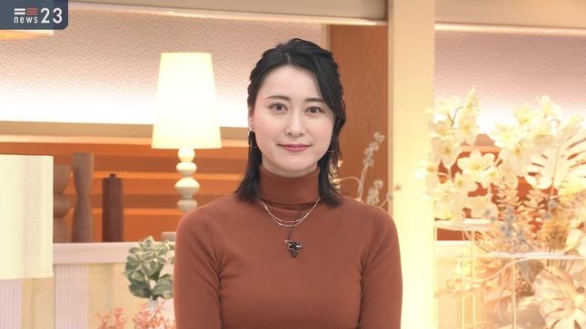 小川彩佳 news23 16