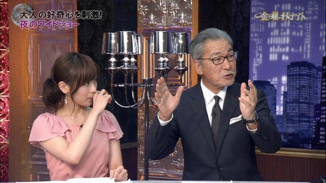 繁田美貴 大竹まことの金曜オトナイト 14