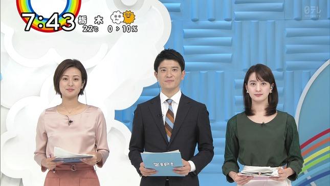熊谷江里子 ZIP! 後呂有紗 11