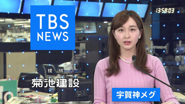 宇賀神メグ Nスタ TBSニュース 宇内梨沙 1