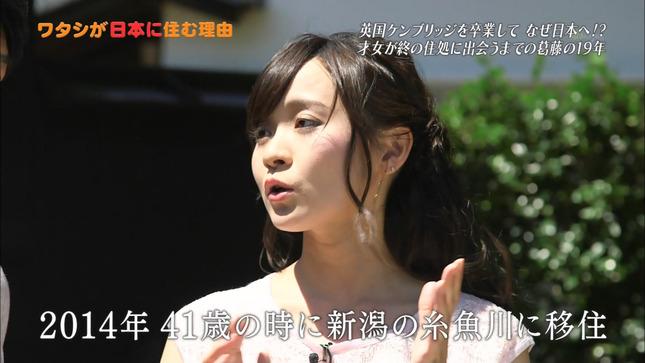 繁田美貴 エンター・ザ・ミュージック 4
