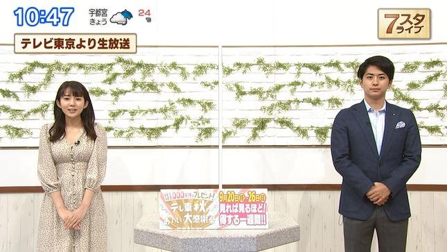 冨田有紀 7スタライブ 内村のツボる動画 WBS 1