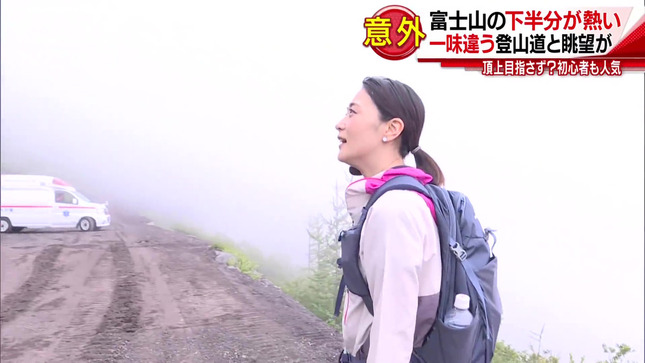 森葉子 スーパーJチャンネル 14