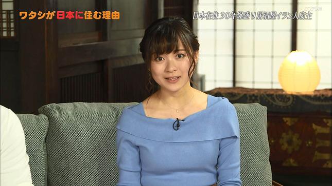 繁田美貴 エンター・ザ・ミュージック ワタシが日本に住む理由 15