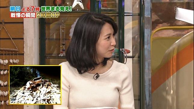 杉野真実 世界まる見え!テレビ特捜部2時間SP 15